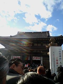 川崎大師へ初詣に行きました!